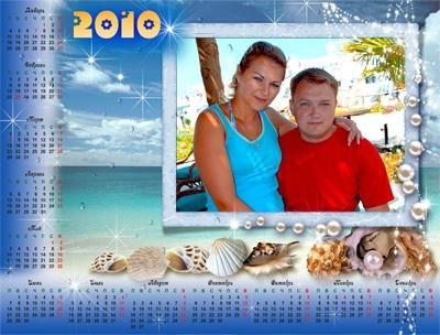 Нажмите сюда для перехода к созданию этого календаря.  Летний календарь 2500х1900 На морском берегу...