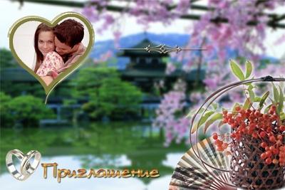 Приглашение на свадьбу в японском