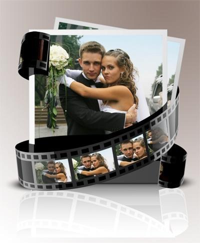Как сделать цифровое фото с фотоплёнки