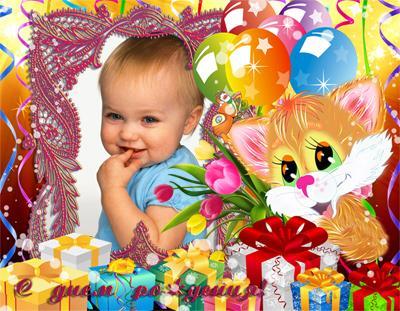 Вставить в рамку фото девочки с днем рождения