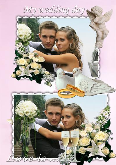 Фотоэффект онлайн на 2 фото сделать