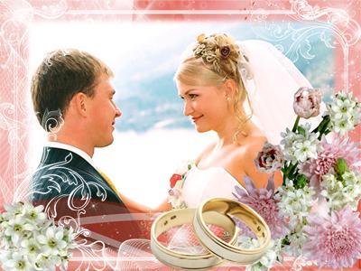 Свадебная рамка онлайн сделать oline