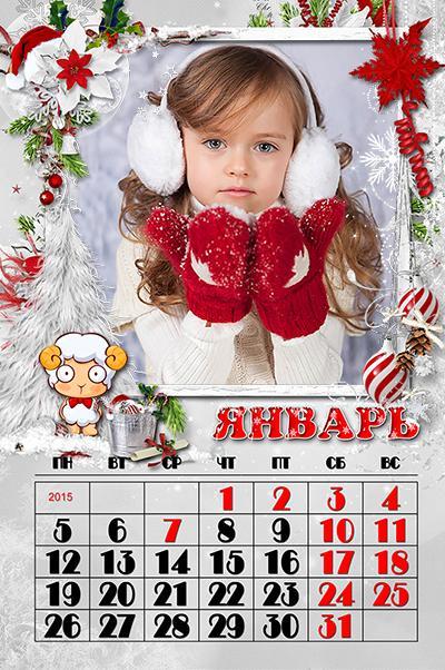 онлайн создать календарь с фото