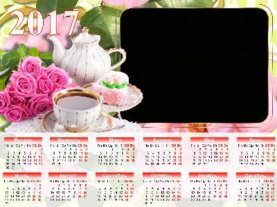 Календари 2017 вставить