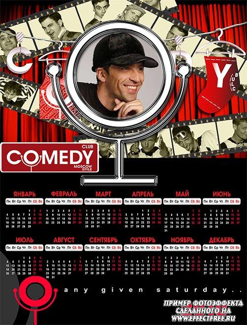 Календарь 2500х1900 Comedy club с резидентами сделать онлайн