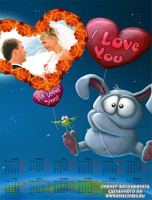 Календарь 2500х1900 с сердечком I love you сделать онлайн