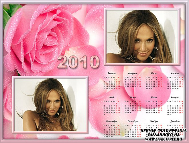 Нежный романтический календарь 2500х1900 с розами сделать онлайн