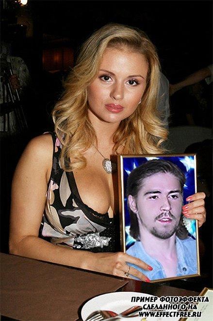 Фотомонтаж портрет в руках Ани Семенович сделать онлайн