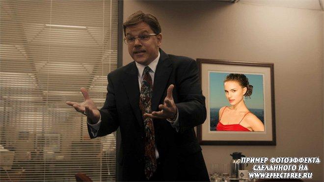Оказаться в кадре фильма Информатор с Мэттом Дэймоном, сделать эффект онлайн