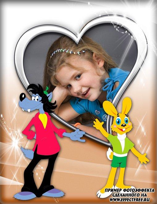 Детская рамка с героями мультика Ну, погоди! сделать онлайн