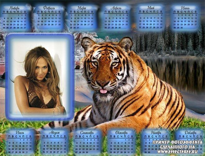 Красивый календарь 2500х1900 на 2010 год с тигром сделать онлайн