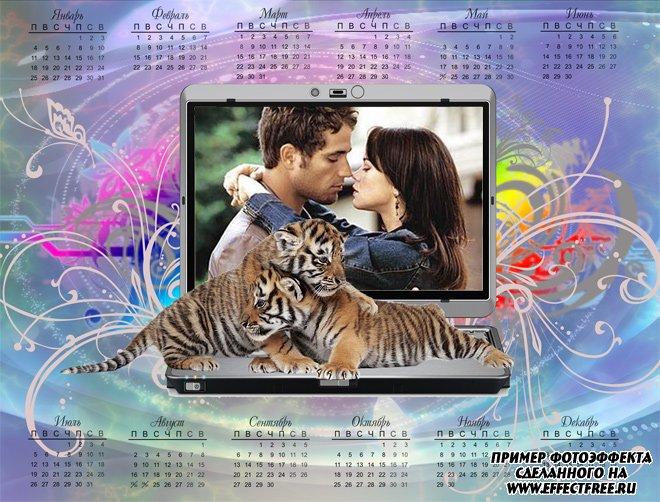 Интересный календарь 2500х1900 с фото на 2010 год с тигрятами сделать онлайн