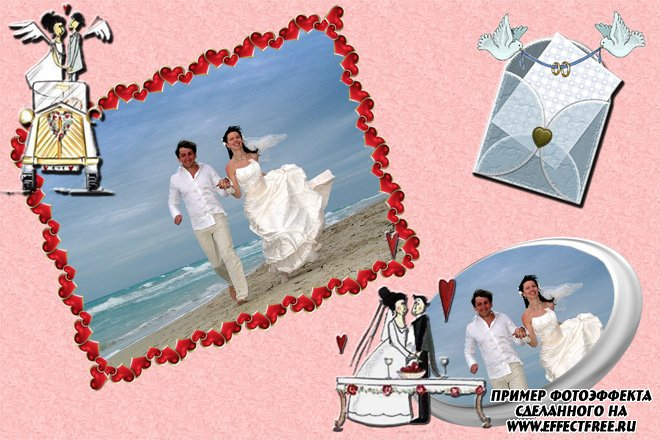 Свадебная рамка с прикольными фигурками сделать онлайн