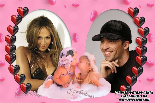Рамка на два фото для влюбленных, сделать онлайн