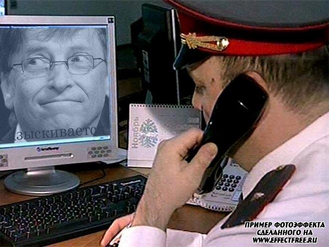 Фотоприкол на мониторе милицейского компа, сделать фотоэффект онлайн