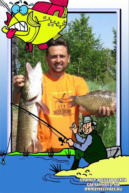 Рамка для любителей рыбалки, вставить фото онлайн