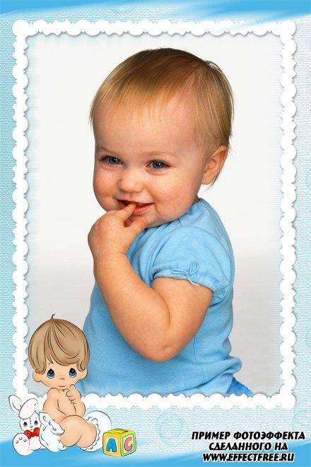 Детская рамочка с карапузом, сделать онлайн