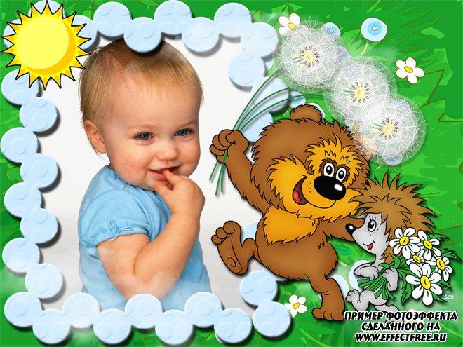 Рамка для детей с ёжиком и медведем, сделать онлайн