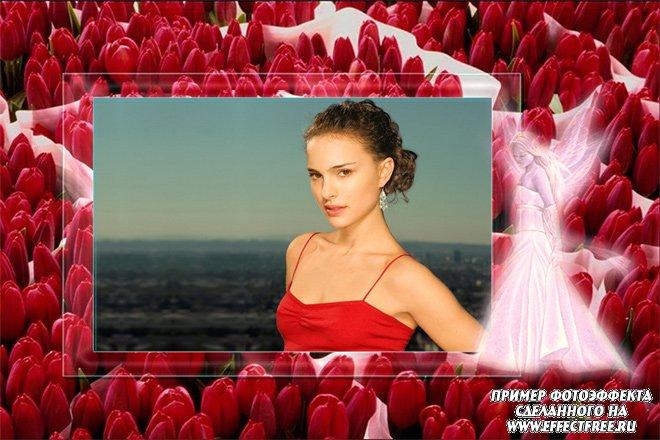 Романтическая рамочка с тюльпанами и феей, сделать онлайн