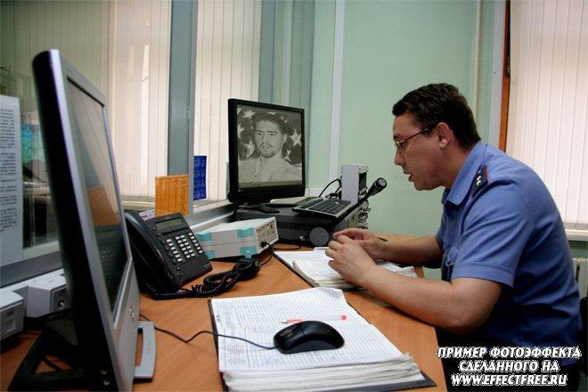 Фотоэффект на мониторе компа в кабинете милиционера, сделать онлайн