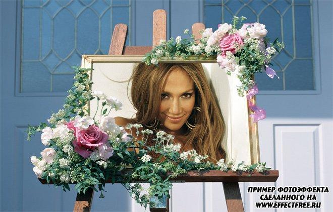 Рамка с белыми цветами и розами на мольберте, сделать онлайн
