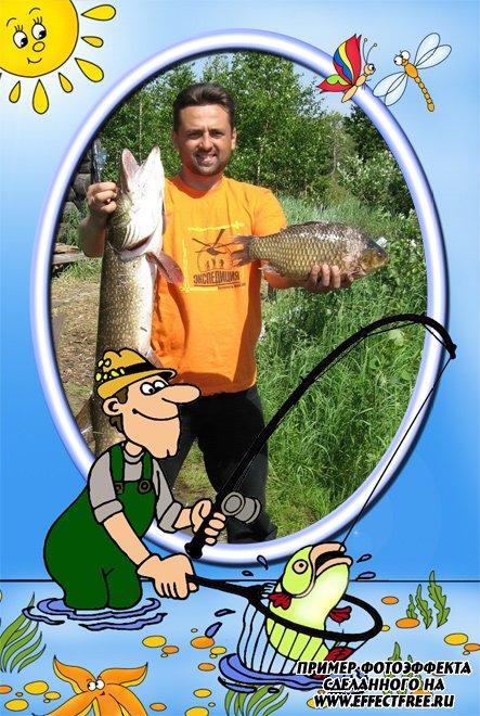 Рамка для мужчин с рыбаком, вставить фото онлайн