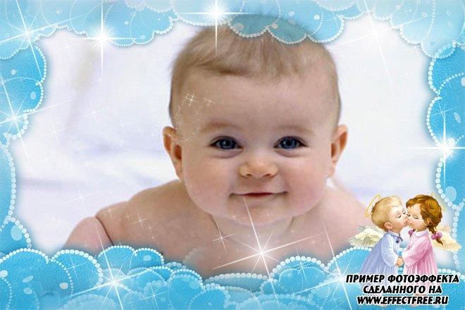 Нежная детская рамочка с ангелочками, вставить фото онлайн