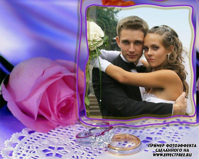 Нежная свадебная рамка с розой и кольцами, сделать онлайн