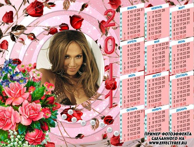 Розовый календарь 2500х1900 с розами на 2011 год, сделать онлайн