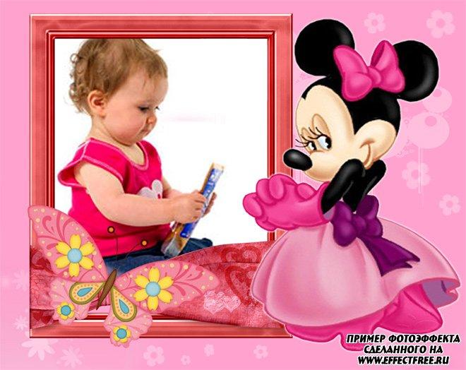 Яркая рамка для девочек с Минни, вставить фото онлайн
