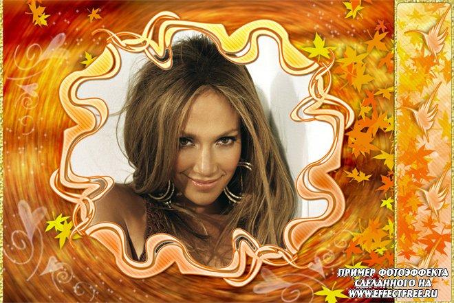 Осенняя рамочка с кленовыми листьями, сделать онлайн