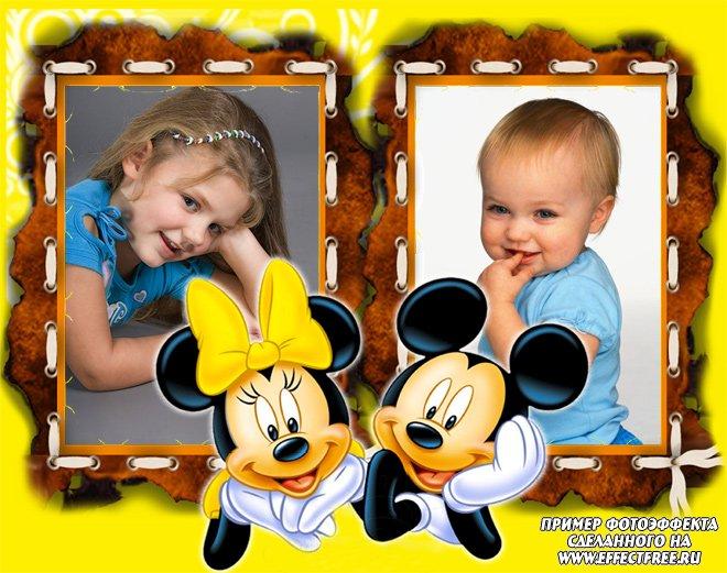 Яркая желтая детская рамка на два фото, сделать онлайн