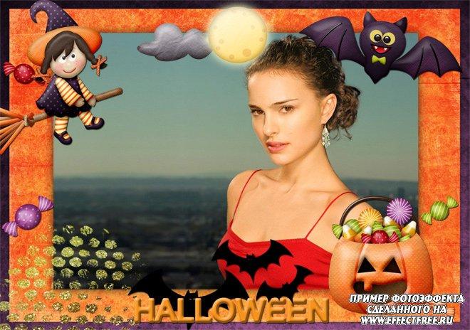Прикольная рамочка на Хеллоуин с тыквой, вставить фото онлайн