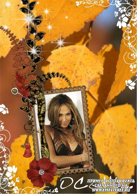 Осенняя рамка для фото с желтыми листьями, вставить фото онлайн