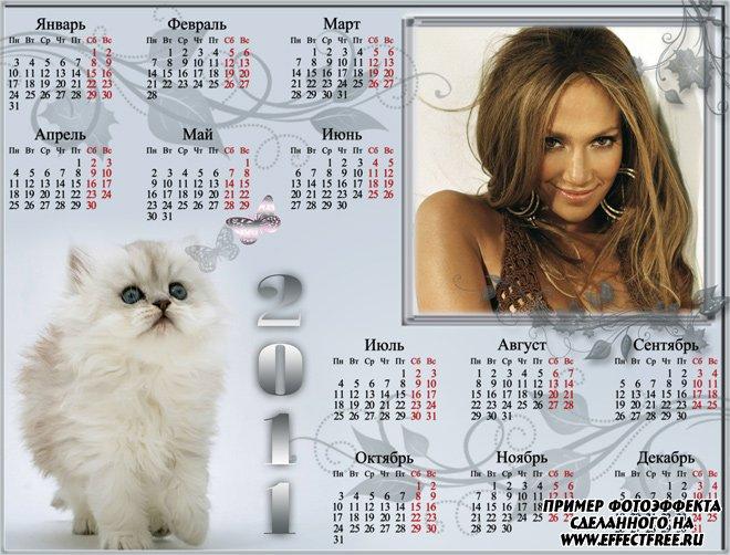 Фото календари сделать i