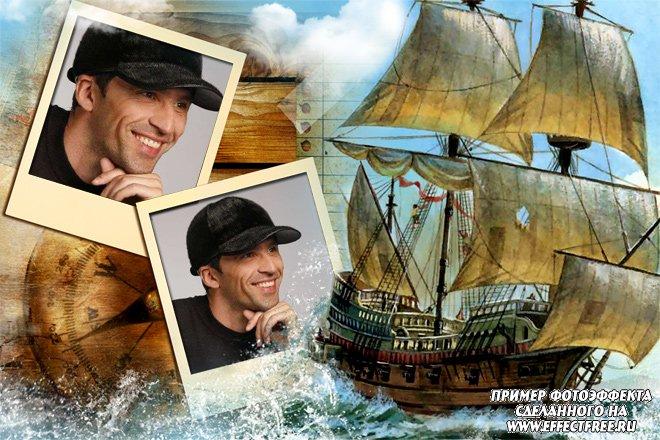 Рамка на два фото с кораблем для мужчин, вставить фото онлайн