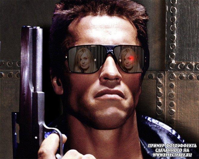 Фотоэффект в очках Терминатора, сделать фотошоп онлайн