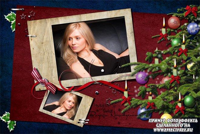 Рождественская рамка для фото, сделать онлайн