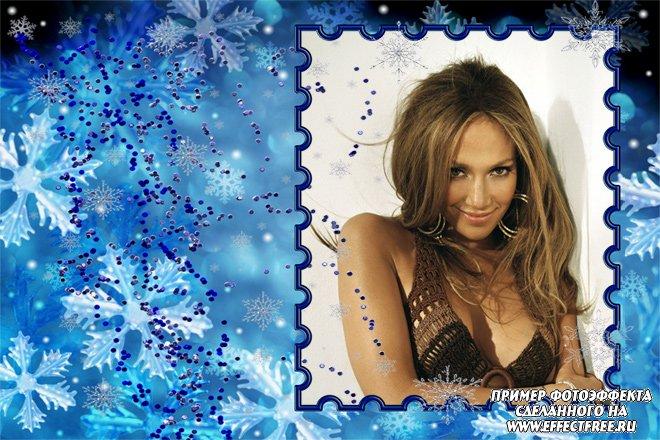 Красивая зимняя рамочка, вставить фото в рамку онлайн