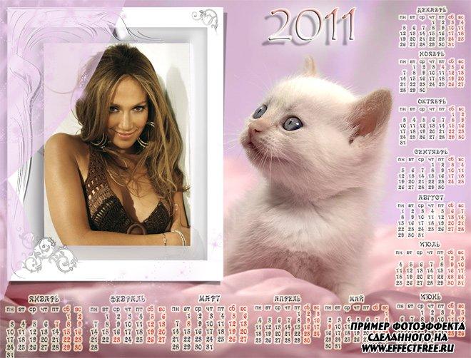Розовый календарь 2500х1900 с котенком на 2011 год, сделать онлайн