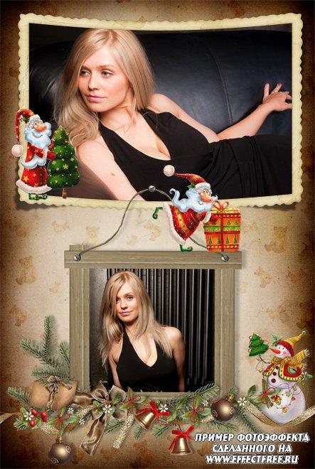 Стильная новогодняя рамка на два фото, сделать онлайн