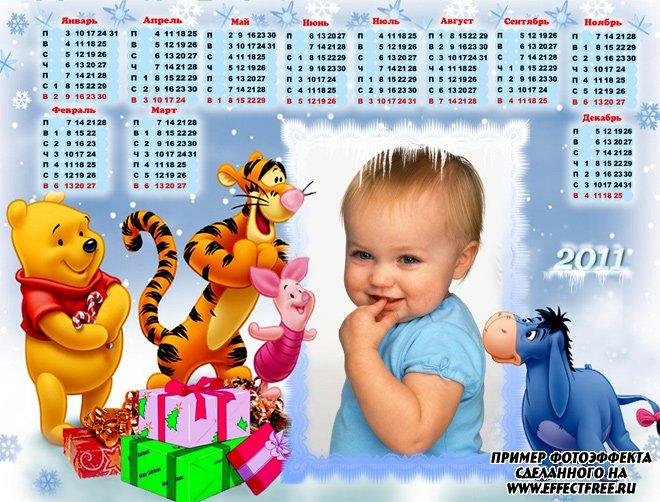 Зимний календарь на 2011 год с героями Винни Пуха, сделать онлайне