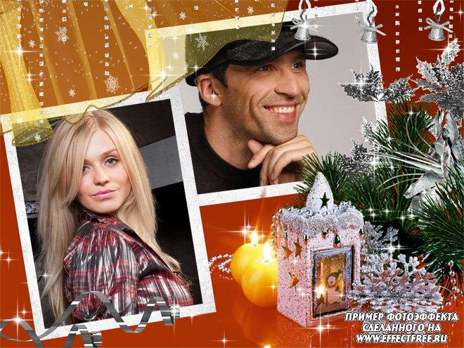 Новогодняя рамка на два фото со свечами, вставить фото онлайн