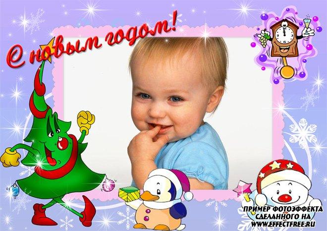 Новогодняя рамка с елочкой и надписью, вставить фото онлайн