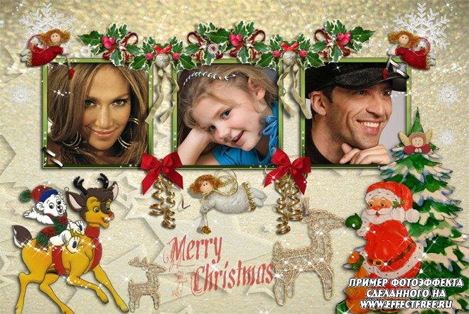 Рамка на Рождество на три фото, вставить фото онлайн