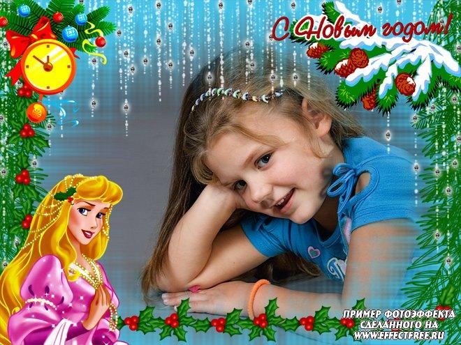 Новогодняя рамка для девочек с принцессой, вставить фото онлайн