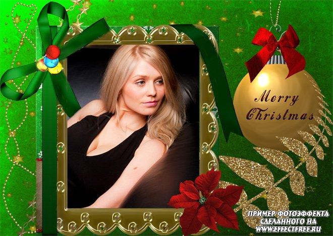 Рождественская зеленая рамочка, вставить фото в онлайн редакторе