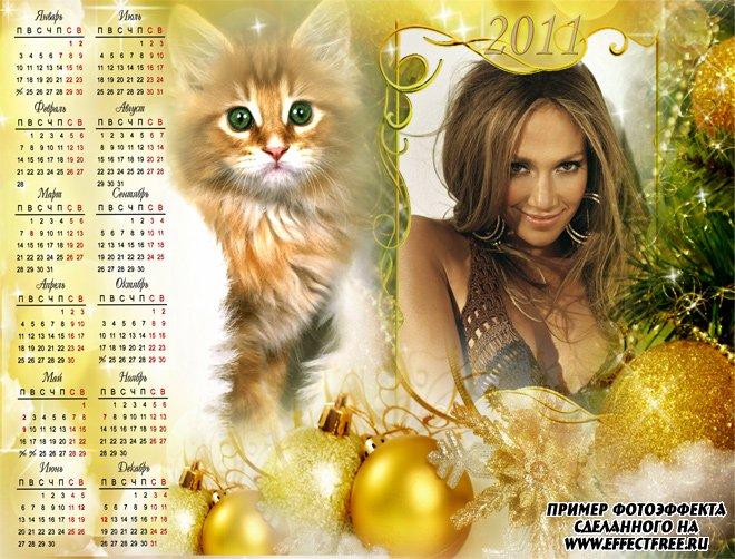 Красивый новогодний календарь с кошкой, сделать онлайн