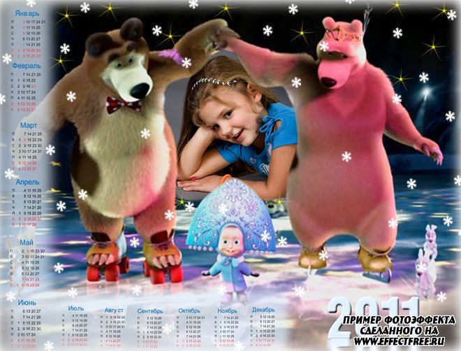 Календарь на 2011 год с героями мультика Маша и медведь, сделать онлайн