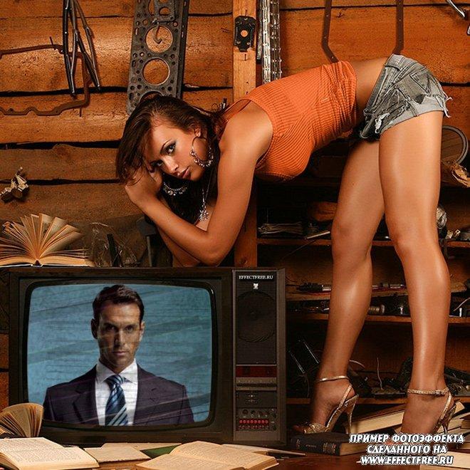 Фотоэффект на экране телевизора в комнате красивой девушки сделать онлайн
